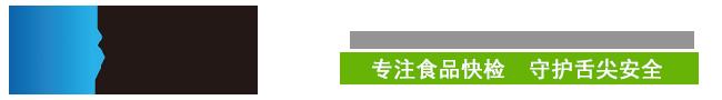 郑州火狐体育app官方科技股份有限公司