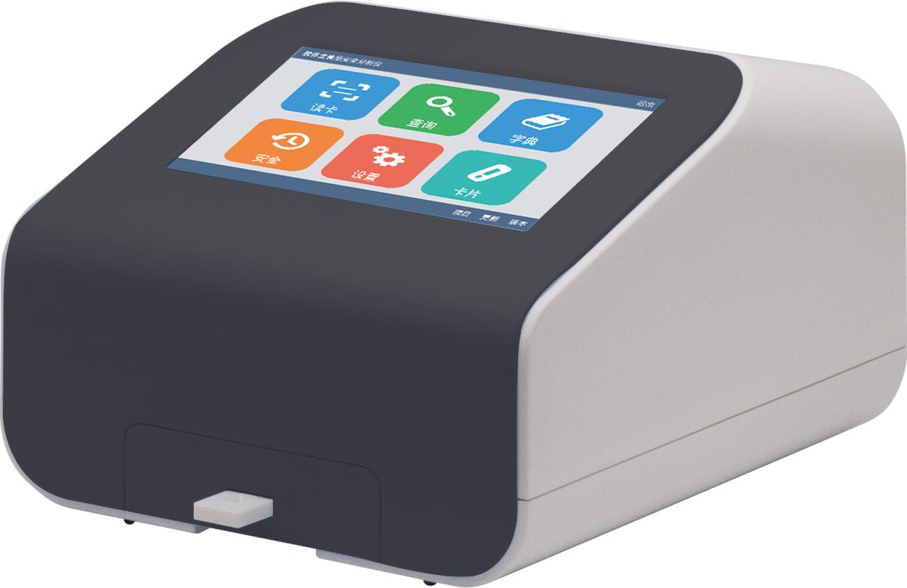 胶体金食品安全分析仪